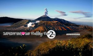 Mount Bromo Trekking Tour 2 Day